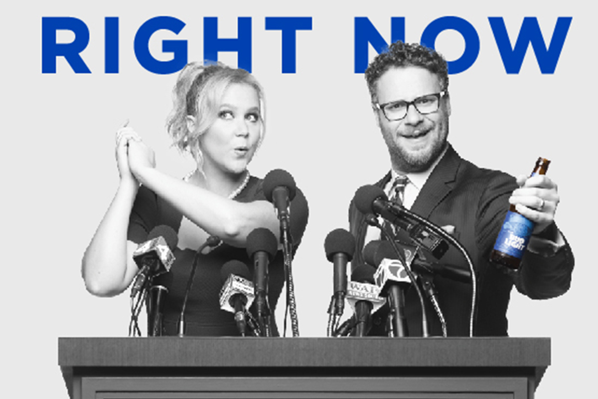 Captivating Bud Light Puts Amy Schumer, Seth Rogen In Super Bowl Ad | Special: Super  Bowl   Ad Age Idea