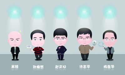 The five co-founders of BlueFocus (from left): Wu Tie, Sun Taoran, Oscar Zhao, Xu Zhiping and Chen Lianghua.