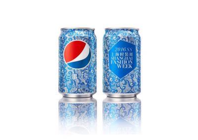 Pepsi Shanghai Fashion Week Can