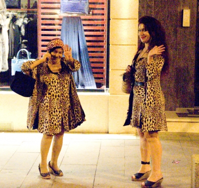 . . .or the Leopard Ladies.