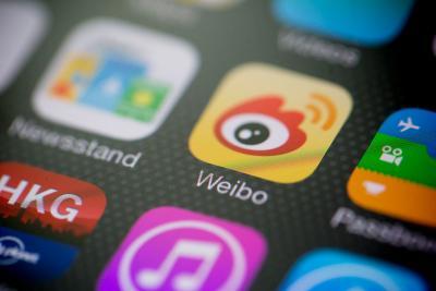 The Weibo microblogging service app icon.