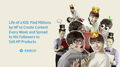 HP's campaign poked fun at the practice of brands paying online influencers