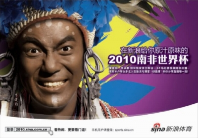 Sina's World Cup commentator Huang Jianxiang digitally altered to look African