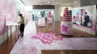 The inside of a Japanese post office decorated for the