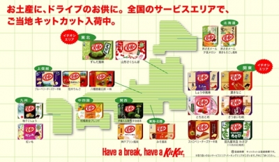A map of the regional Kit Kat flavors.
