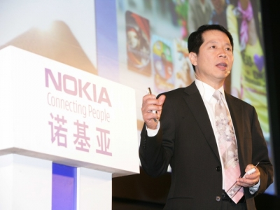 David Tang, Nokia's VP of sales in China at the June 24 launch event in Beijing