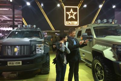 The G. Patton at Auto Shanghai 2015