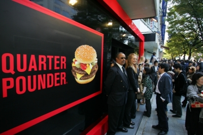 500 people lined up for a Tokyo Quarter Pounder store opening.