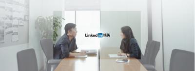 LinkedIn's new Chinese-language name: Ling Ying.