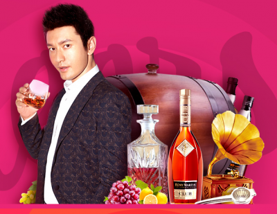 There's a reason Alibaba's wine sale is being held on Sept. 9.