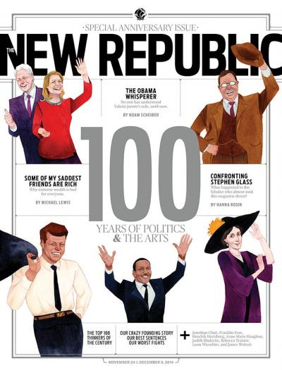 The New Republic will not publish its Dec. 15 issue.