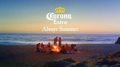 Corona Extra's