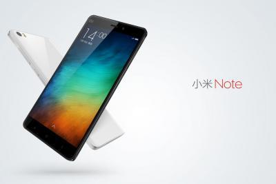 The Xiaomi Note