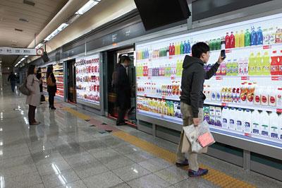 The 'Homeplus Subway Virtual Store'