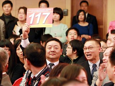 Hundreds of media buyers flocked to Beijing for CCTV's annual auction on Nov. 8.