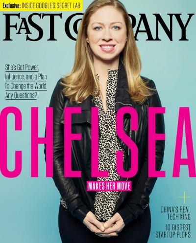 Fast Company won magazine of the year at the 2014 National Magazine Awards.