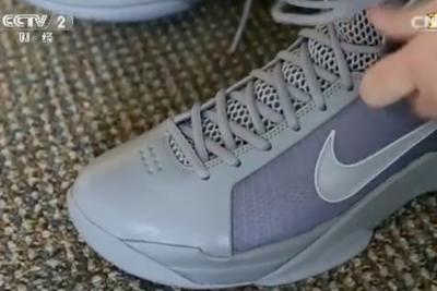 Nike faced scrutiny on China's state television about the soles of some basketball shoes.