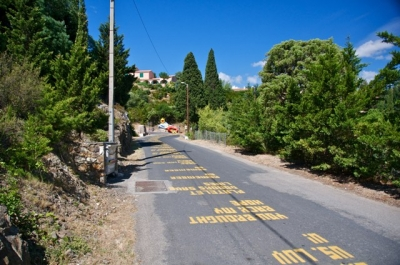 The road at the Tour de France.