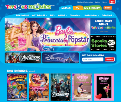 Toys 'R' Us has introduced its own online movie service.
