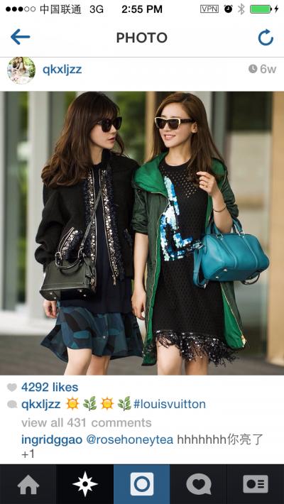 Chinese fashion bloggers Viviandan and MiuMiu