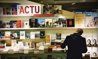 The store features a large book section.