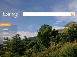 Do You Bing? Yahooers May Soon Search With Microsoft