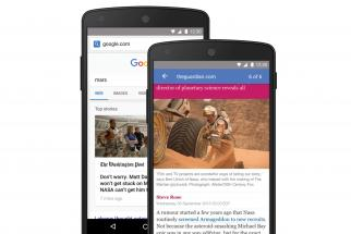 Google Revs Up Mobile Web With AMP, But What About Marketers?