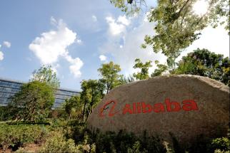 Alibaba Sets Sights on Becoming Amazon Web Services of China