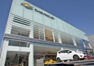 This dealership in Bukilsan, South Korea, was rebadged from Daewoo to Chevrolet.