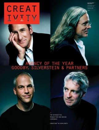 Creativity's December Issue