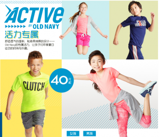 Old Navy has taken its wholesome, family-oriented vision of Americana to China.
