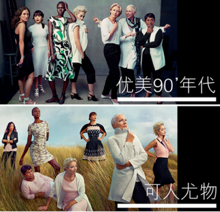 It's a Marks & Spencer ad, but Chinese consumers have no idea who these people are.