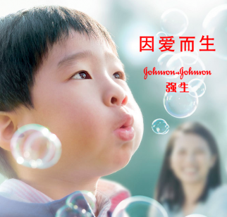From Johnson & Johnson's Chinese campaign on infant respiratory health