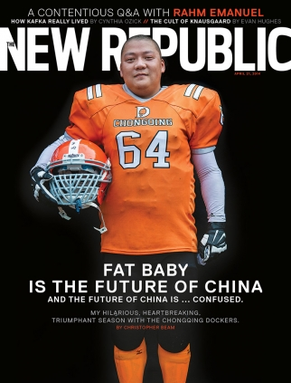 The magazine introduced a redesign in March 2013.