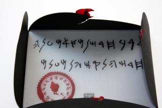 True Blood mailer