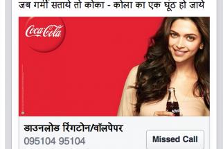 Missed call ad.