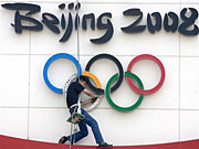 Why NBC Will Charge Dearly for Beijing Olympics Ads