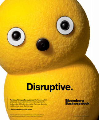 One of the ads in Bloomberg Businessweek's campaign.