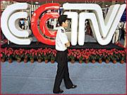P&G Reigns Supreme at China's Wild TV Upfront