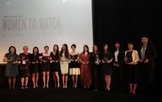 China's Women to Watch