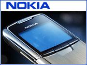 Nokia Set to Sell Mobile Advertising