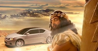 Scion Reaches Beyond Youth With Help From Greek God Zeus