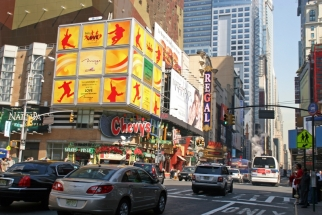 The Cube, a CBS Outdoor display in LED display in New York