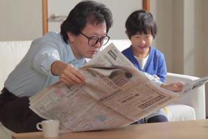 Tokyo Shimbun Teaches Kids to Enjoy the Newspaper