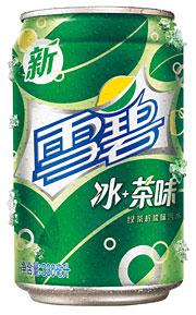 Spritea combines favorites Sprite and green tea.