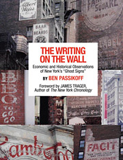 'The Writing on the Wall,' by Ben Passikoff