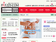 JoongAng M&B's Patzzi.com is a portal that combines material from all seven of the Korean group's magazines, plus shopping tips and media and marketing trends.