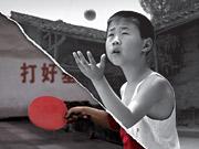Uni-President's ads promote sports in rural schools.