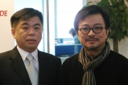James Chen (l) and Doze Tou
