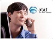 Overall telcom advertising spending dropped 12.1% in 2005.